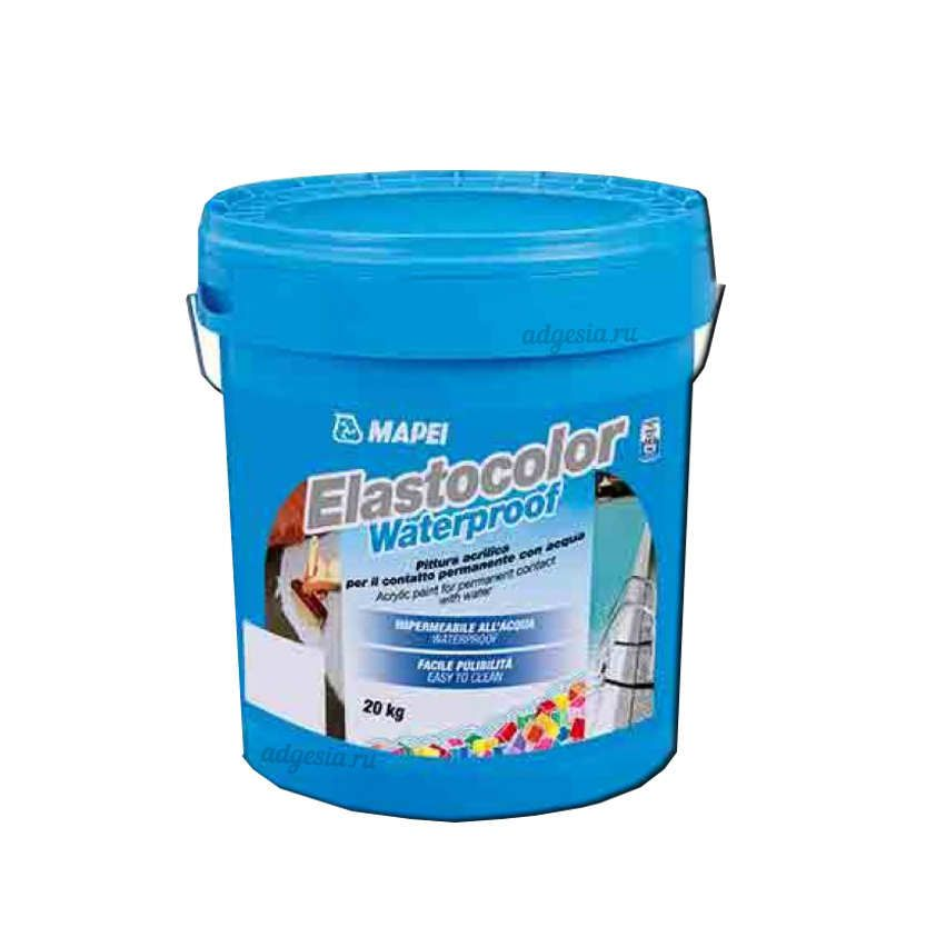 Краска для бассейна Elastocolor Waterproof, 20 кг