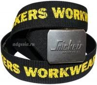 Ремень Snickers Workwear 9005